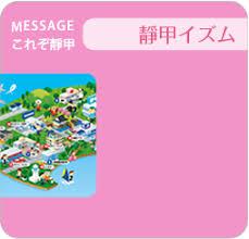 f:id:koushuya:20201103234547j:plain