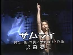 f:id:koushuya:20201120232337j:plain