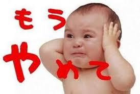 f:id:koushuya:20201123001501j:plain
