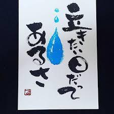 f:id:koushuya:20201124010349j:plain