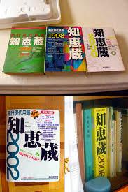 f:id:koushuya:20201125234906j:plain