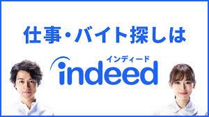 f:id:koushuya:20201129001542j:plain