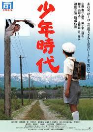 f:id:koushuya:20201205040726j:plain