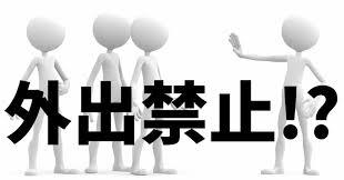 f:id:koushuya:20201206095540j:plain
