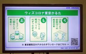 f:id:koushuya:20201213001551j:plain