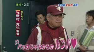 f:id:koushuya:20201225002714j:plain