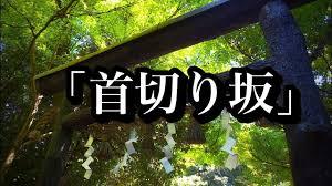 f:id:koushuya:20201225231759j:plain