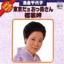 f:id:koushuya:20201227231836j:plain