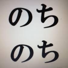 f:id:koushuya:20201228162500j:plain