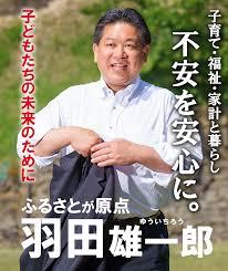 f:id:koushuya:20201230053037j:plain