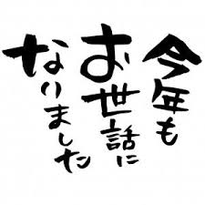 f:id:koushuya:20201230232315j:plain