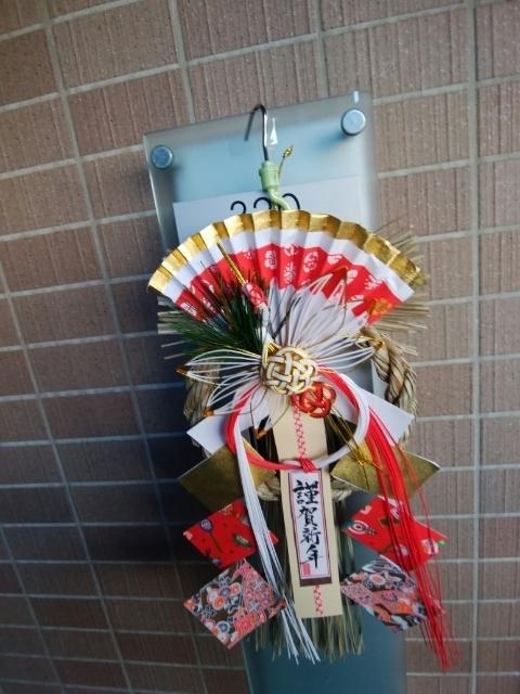 f:id:koushuya:20210103093640j:plain