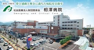 f:id:koushuya:20210105010826j:plain