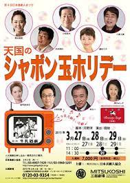 f:id:koushuya:20210110010655j:plain