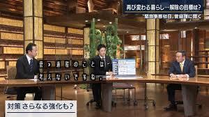 f:id:koushuya:20210111053634j:plain
