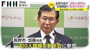 f:id:koushuya:20210116235452j:plain
