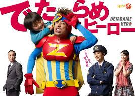 f:id:koushuya:20210120113216j:plain