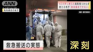 f:id:koushuya:20210123010943j:plain