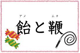 f:id:koushuya:20210125001142j:plain