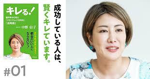 f:id:koushuya:20210127012927j:plain