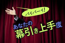 f:id:koushuya:20210201235717j:plain