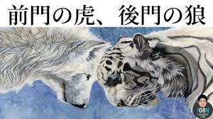 f:id:koushuya:20210209121140j:plain
