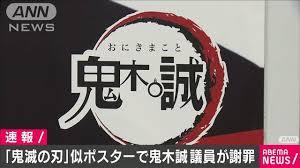 f:id:koushuya:20210210010205j:plain