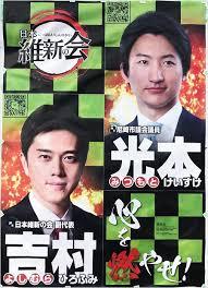 f:id:koushuya:20210210010342j:plain