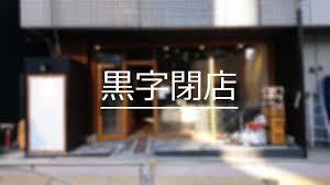 f:id:koushuya:20210213004913j:plain