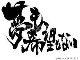 f:id:koushuya:20210216121236j:plain