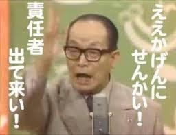 f:id:koushuya:20210218104126j:plain