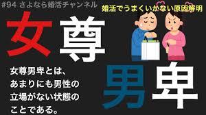 f:id:koushuya:20210221000923j:plain