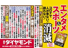 f:id:koushuya:20210222032255j:plain