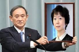 f:id:koushuya:20210226132437j:plain