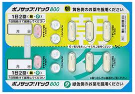 f:id:koushuya:20210227122152j:plain