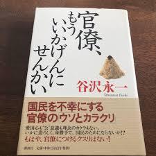 f:id:koushuya:20210228011906j:plain