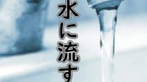 f:id:koushuya:20210308022151j:plain