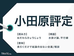 f:id:koushuya:20210309003450p:plain