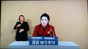 f:id:koushuya:20210315035745j:plain