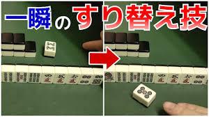 f:id:koushuya:20210320034409j:plain