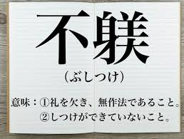 f:id:koushuya:20210323002153j:plain