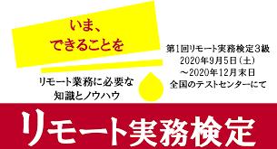 f:id:koushuya:20210327000915p:plain