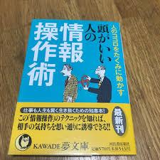 f:id:koushuya:20210408001741j:plain