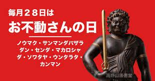 f:id:koushuya:20210414000616p:plain