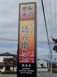 f:id:koushuya:20210415020401j:plain