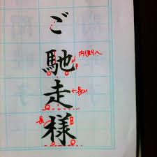 f:id:koushuya:20210421000615j:plain