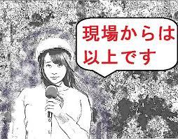 f:id:koushuya:20210421235058j:plain