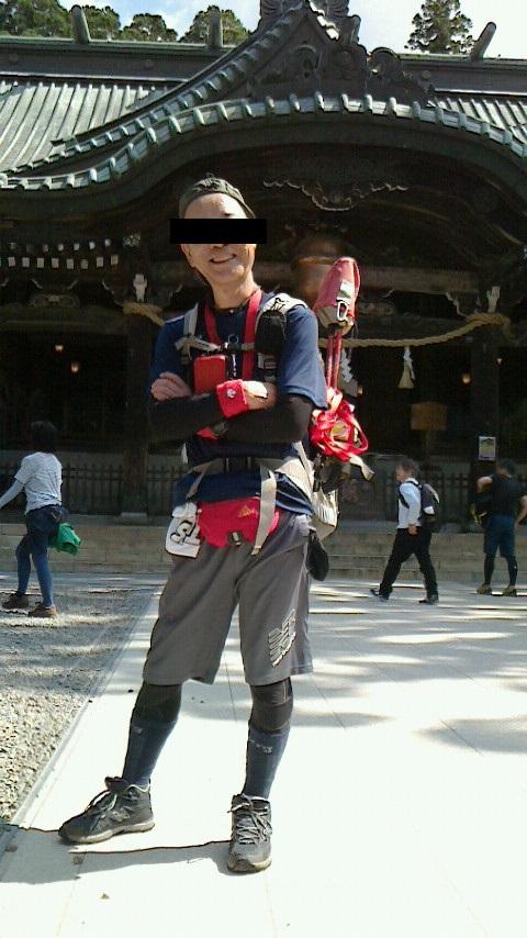 f:id:koushuya:20210429235226j:plain