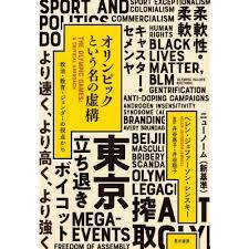 f:id:koushuya:20210504072004j:plain