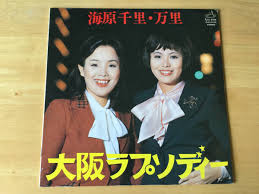 f:id:koushuya:20210505030744j:plain